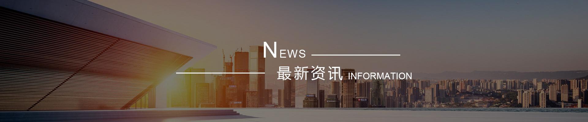 新闻列表页面