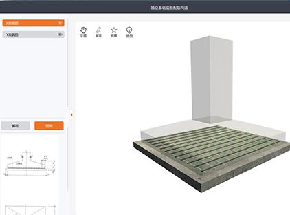 """""""一点通""""可视化建筑构件仿真教学软件"""